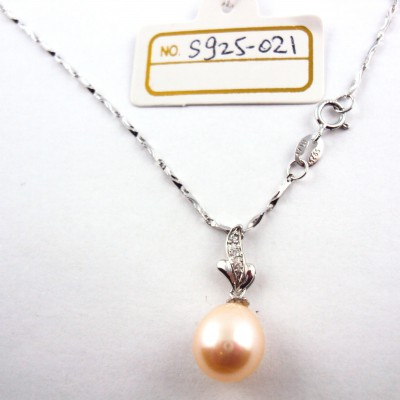 http://www.magasin-grossiste.com/5171-thickbox/collier-perle-de-culture-s925-021.jpg
